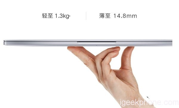 s 74b06643516e4f8eaea825 Xiaomi MI Notebook Air 13.3 2 Resmi Olarak Açıklandı Teknoloji  xiaomi mi notebook air xiaomi mi notebook air 2 mi notebook air 13.3 2 mi notebook air 13.3 mi notebook air